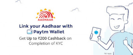 Thinkingfunda KYC now mandatory for Paytm, Mobile Wallet